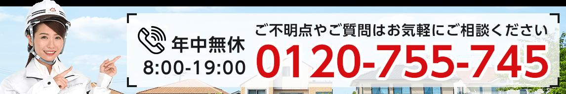 0742-41-1404